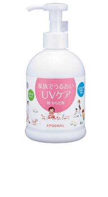 uv_family